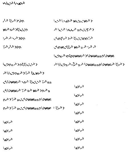 Loxian script by Roma Ryan