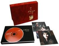 Amarantine Deluxe Edition