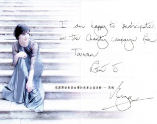 Card that was included in 200 copies of And Winter Came made to support a Taiwanese charity project. The signature on the card is a reproduction, Enya signed the front cover of the cd. Photo by Simon Fowler. Scanned by enya.sk.