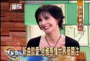 Promo trip in Taiwan; 4-7.11.2005