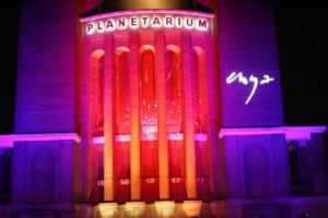 Amarantine launch party in Hamburg Planetarium, Germany; 9.11.200