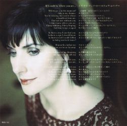 If I Could Be Where You Are - inside of the Japanese promo booklet. Photographed at Knebworth House by Simon Fowler. Scanned by enya.sk.