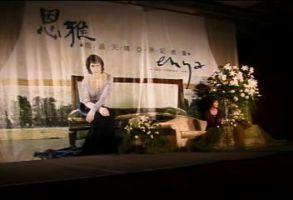 Enya in Taiwan, 21.11.2000