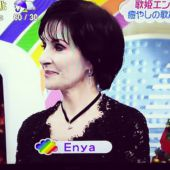 Enya on the Japanese TV show ZIP!, 11.12.2015