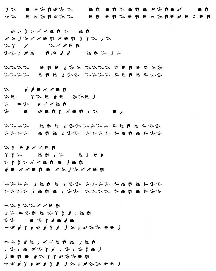 theloxiangatesloxianlyrics